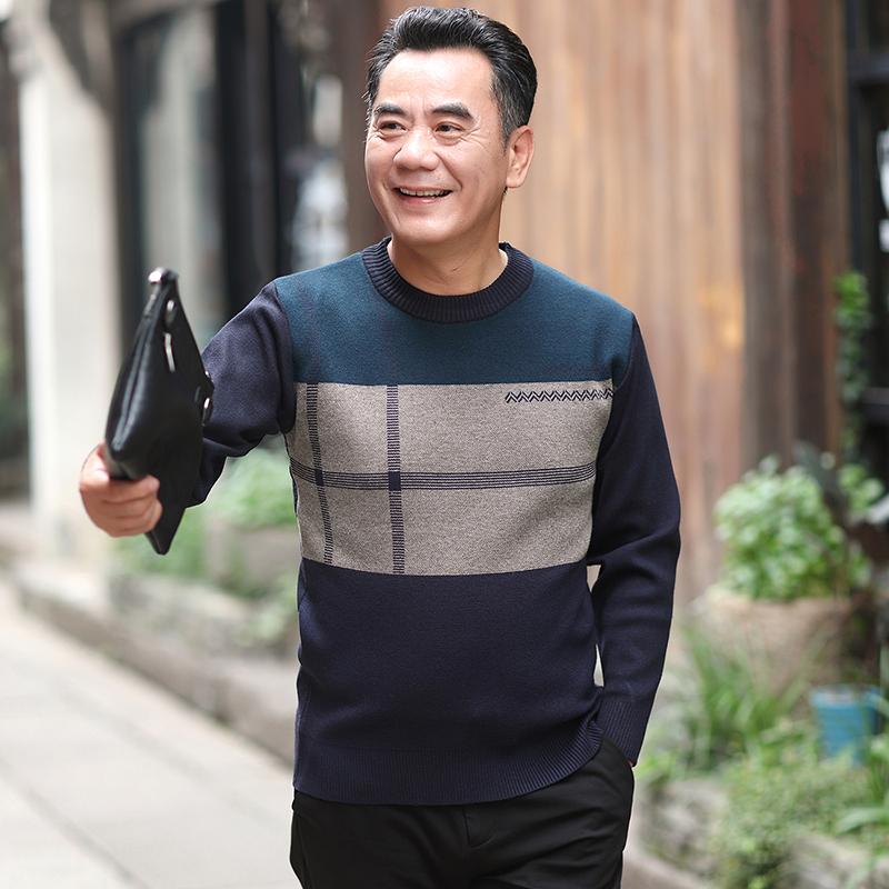 爸爸毛衣男40-50岁羊毛衫中年男士秋装中老年男装加绒加厚针织衫