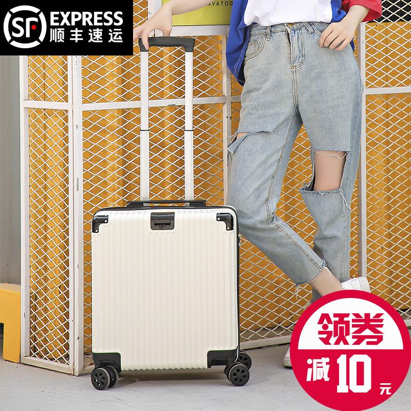 行李箱女小型飞机轻便出差小号迷你登机箱18寸16拉杆箱20密码箱子
