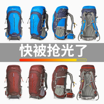 High capacity outdoor travel backpack womens mountaineering bag shoulder men ultra Light Walking tour waterproof 40l60 liter 50L