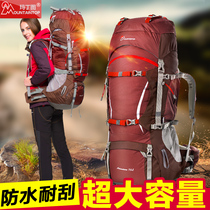 Martin Outdoor mountaineering bag double shoulder male and female 60l70 liter 80L camping hiking backpack ultra light Large capacity