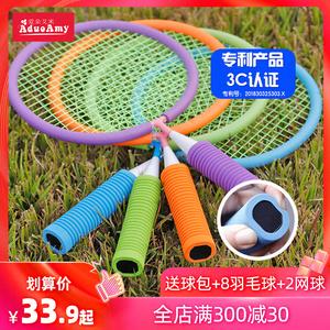 儿童羽毛球拍3-12岁超轻宝宝球拍幼儿园小孩学生户外运动球类玩具