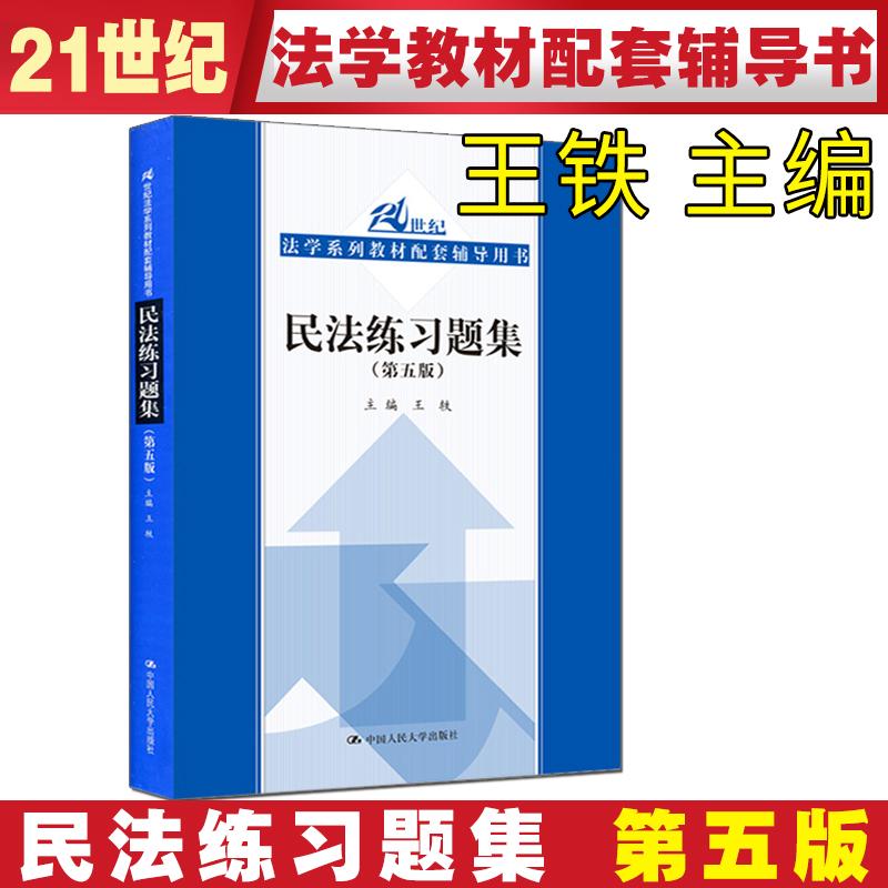 Литература по юриспруденции Артикул 596094088230