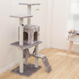 当天发货厂家特价包邮贴邮斑卓猫爬架猫窝猫玩具猫架猫抓板猫树23
