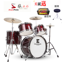 初学者入门练习专业演奏4镲3鼓5架子鼓大人儿童自学爵士鼓ipusen