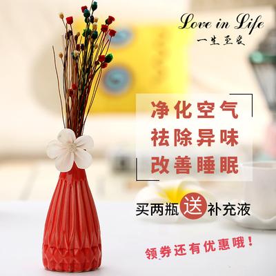香薰精油满天星干花陶瓷花瓶摆件卧室客厅房间香水空气净化去异味