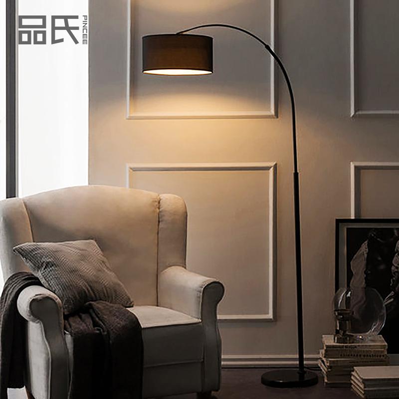 Напольные лампы Артикул 592415928575