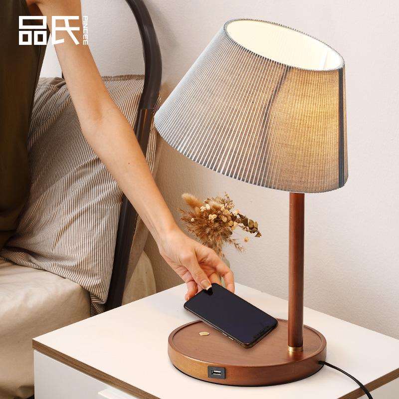 现代简约床头灯无线充电北欧卧室客厅书房实木ins少女装饰台灯