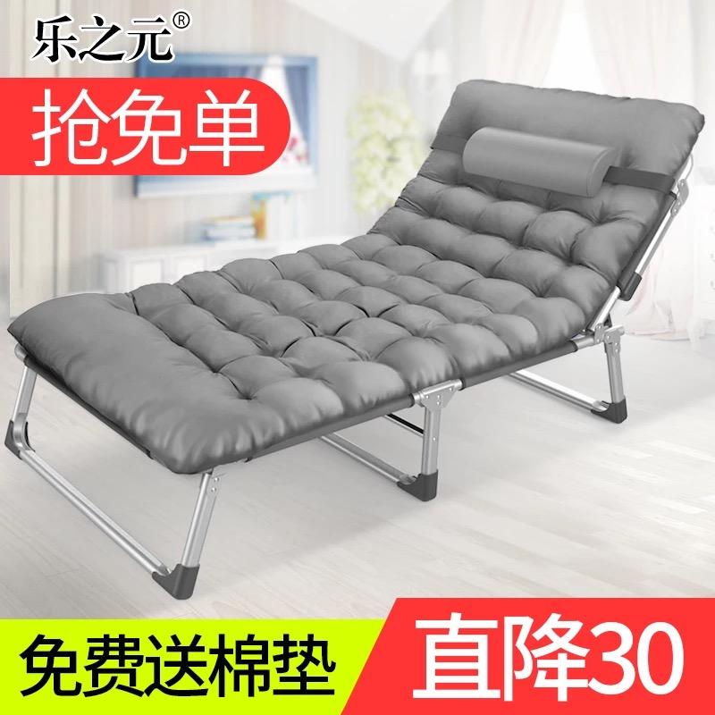 Музыка Юаня обновление стиль Маршевая кровать для сиесты со складыванием один Кровать наружная для отдыха Стул спит в обеденном перерыве в офисе