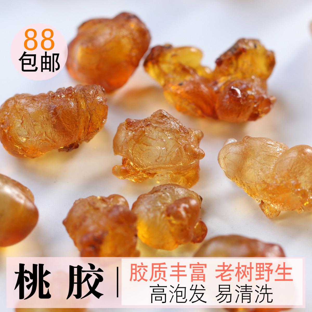 云南桃胶天然野生100g食用桃花泪雪莲子皂角米雪燕伴侣特产
