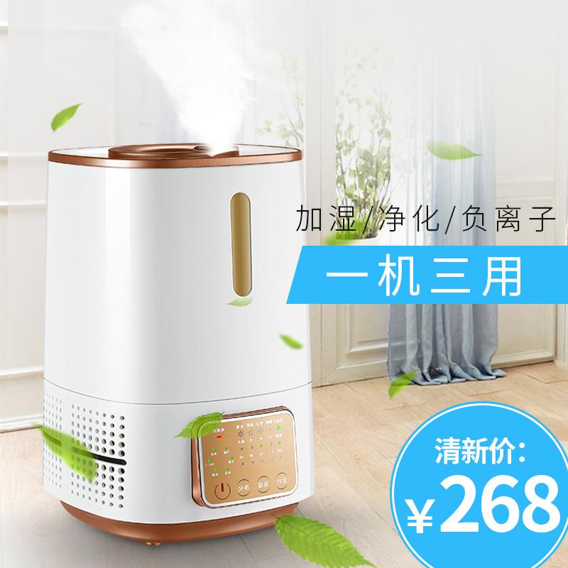 棋牌室空气净化器迷你桌面家用房间小型氧吧卧室室内除甲醛加湿机