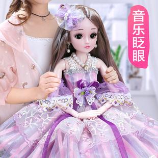 60厘米超大号洋依甜巴比娃娃套装女孩公主儿童玩具单个生日礼物布