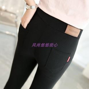 秋季小脚薄款裤子黑色新款贴皮外穿打底梭织弹力裤女士九分抢购