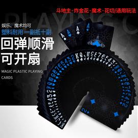 黑色扑克牌德州塑料PVC创意防水 花切扑克近景魔术创意扑克可水洗