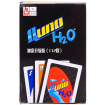 Increase the wide version of the paper Uno solitaire Guonouno quno licence table games Desktop game Penalty Edition Standard Edition