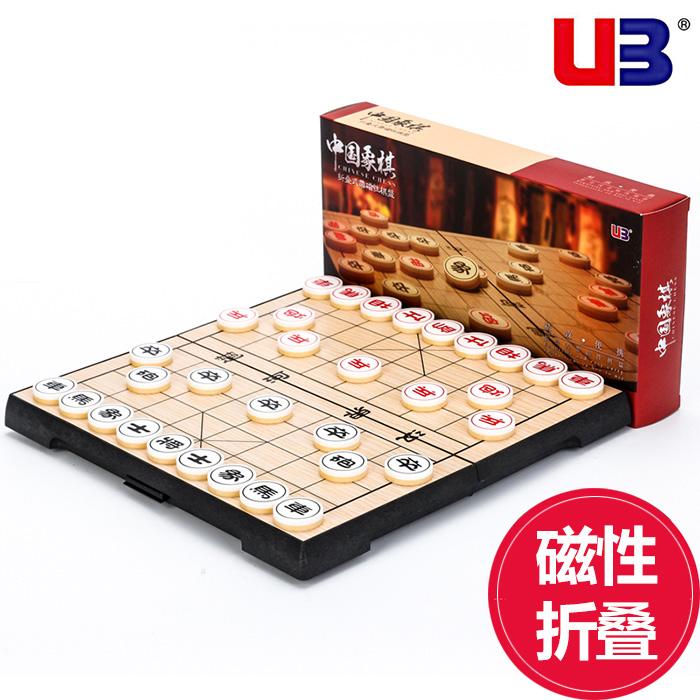 中國象棋仿實木兒童迷你國際象棋帶磁性便攜式折疊小學生棋盤套裝
