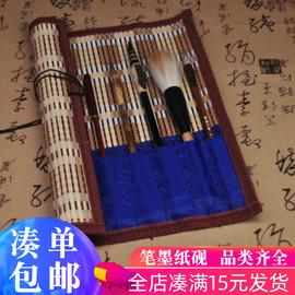 装毛笔笔帘竹制卷笔袋卷笔帘中国风古风书法毛笔袋学生用文房四宝图片