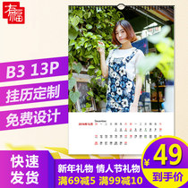 2019 Sex Calendars Custom baby photos B3 Calendar Enterprise Printing calendar customized DIY