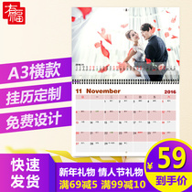 2019 years horizontal double-sided A3 personality calendar custom Baby photo Calendar Enterprise Printing Calendar Custom DIY