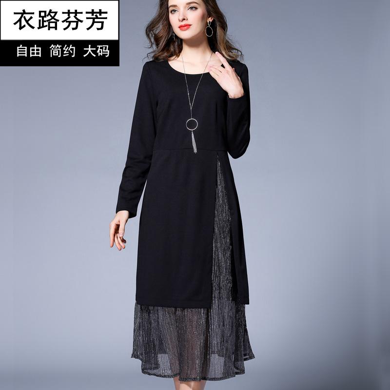 衣路芬芳大码女装2018新款春装拼接连衣裙胖mm遮肉显瘦长裙QS6528