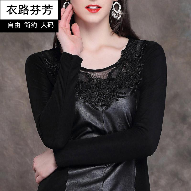 衣路芬芳2017秋冬装新款长袖蕾丝打底衫圆领上衣加绒加厚大码女装