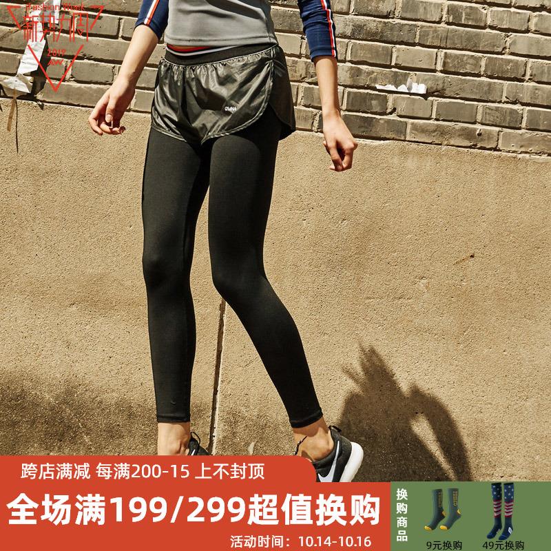 小溪家GYMNA春秋新假两件长裤轻盈透气显瘦跑步健身瑜伽运动9分裤