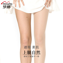 Mona Silk Socks Female Spring and Autumn Thin Pantyhose Anti-hook Large Size Long Barrel Invisible Transparent Sexy Skin Black