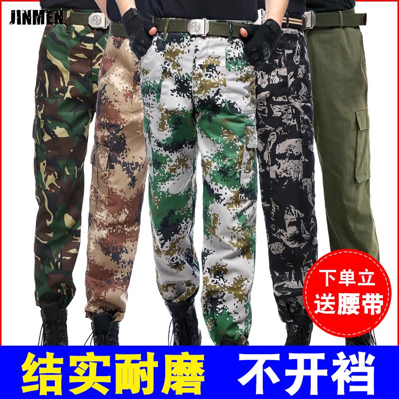 迷彩裤男夏季军装军裤宽松耐磨特种兵男士薄款军训服裤子女工装裤