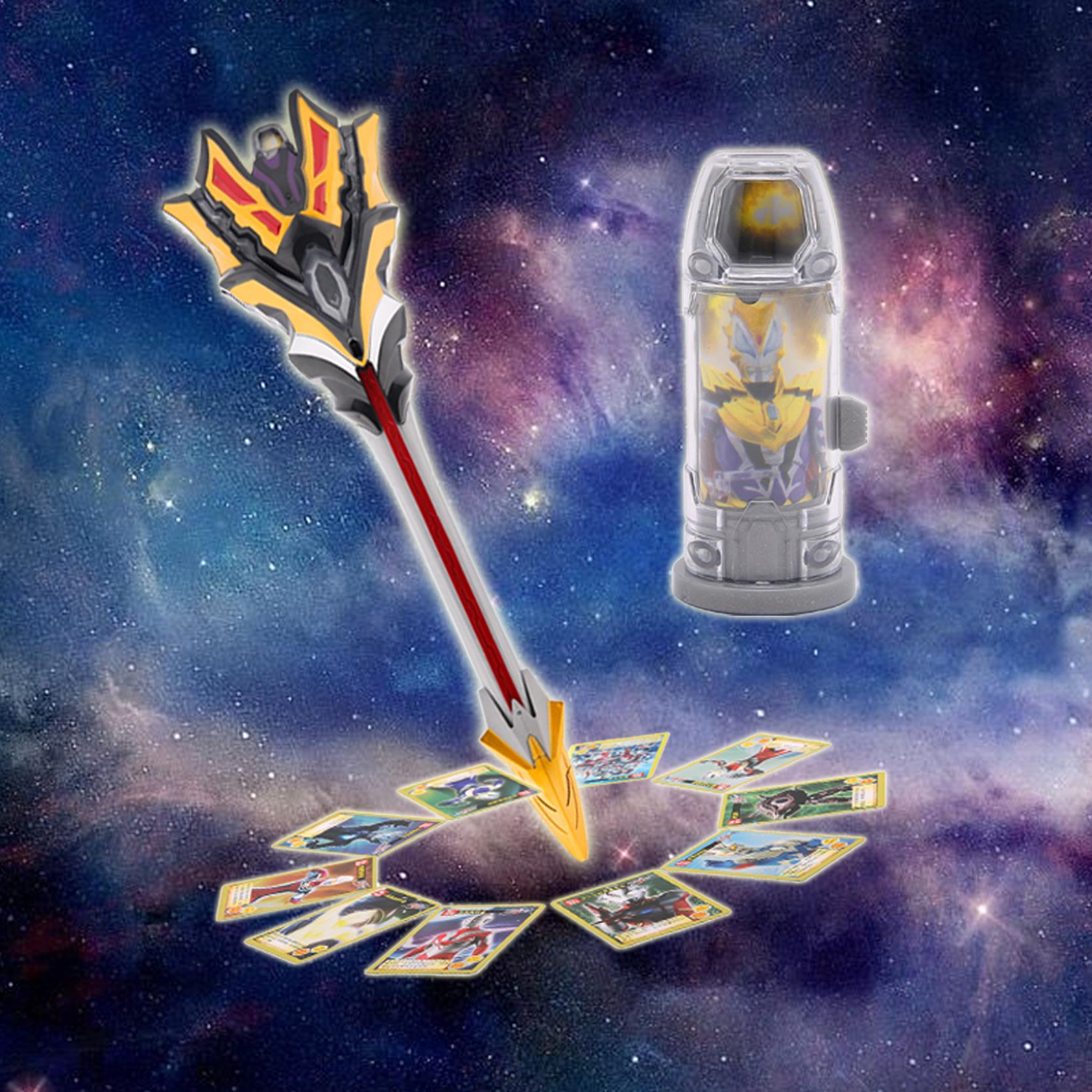 限时抢购王者之剑升华器胶囊卡片奥特曼玩具