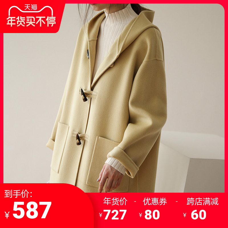 Japanese woolen coat female small gentle horn button double-sided woolen coat mid-length winter woolen double-faced fleece