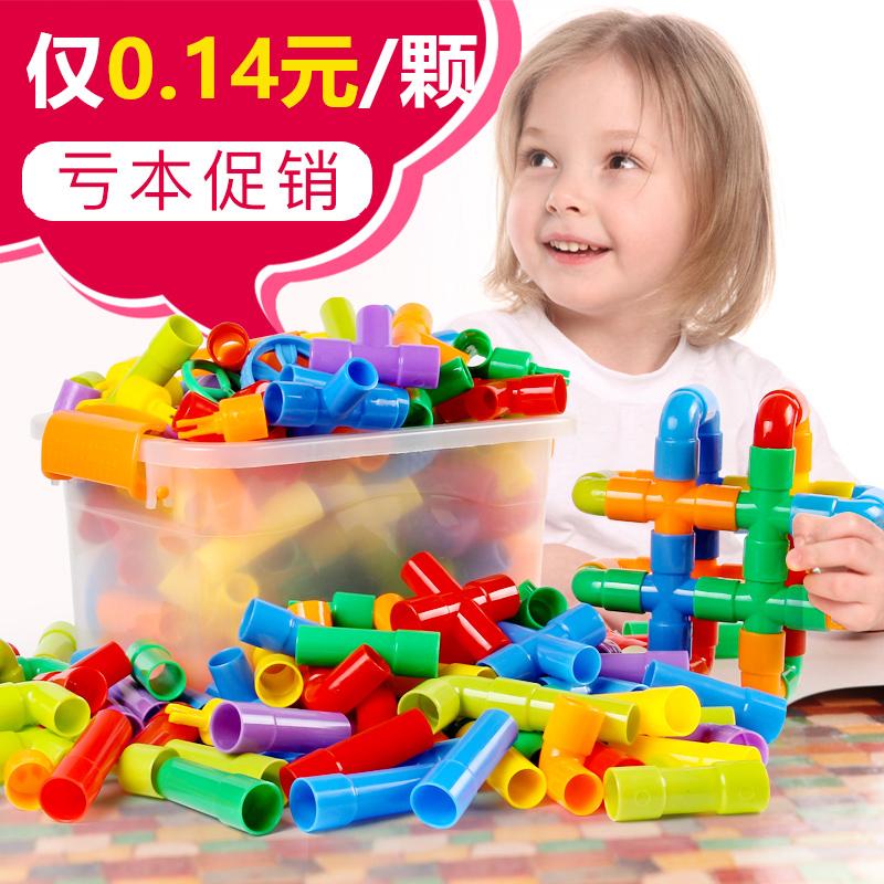 儿童下水管道积木拼装管道式男孩2益智力3岁开发动脑组装数字玩具