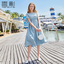 Cotton Dress Shadow 2019 Summer New High-waist Spliced Umbrella Skirt Mid-long Belly Covered Big Swing Skirt Aging Reduction