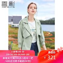 香影风衣女小个子2020春秋装新款韩版休闲收腰英伦春秋中长款外套