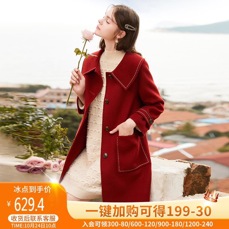 Mao Xiaotong's same fragrant shadow double-sided woolen coat women's 2020 autumn and winter new woolen mid-length red woolen coat