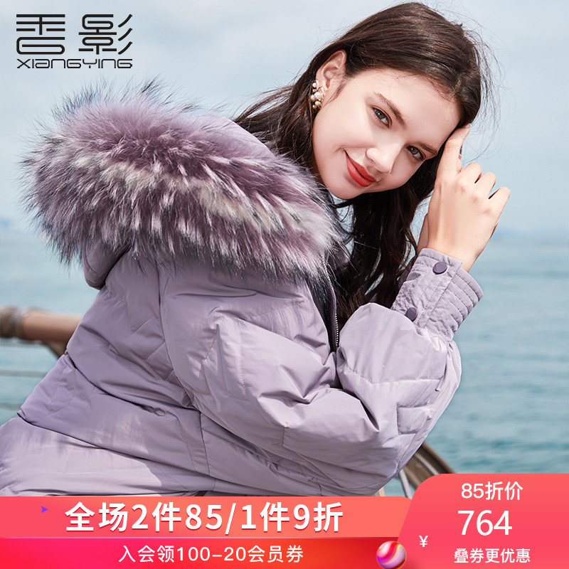 Fragrant shadow large wool collar down jacket for women 2019 winter new thickening fashion Pop korean loose white duck down coat