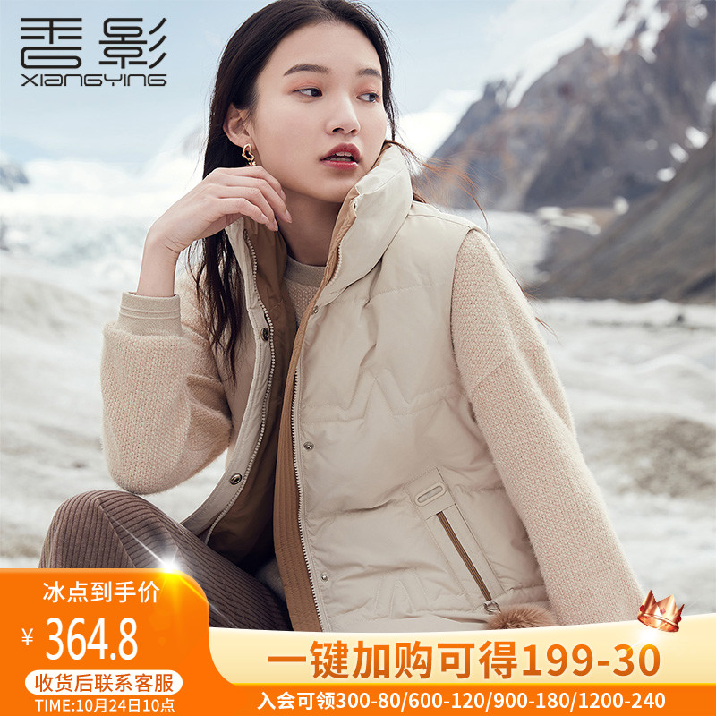 Xiangying down jacket vest women 2020 autumn and winter new outer wear vest Korean version 90 white duck down stand collar vest jacket