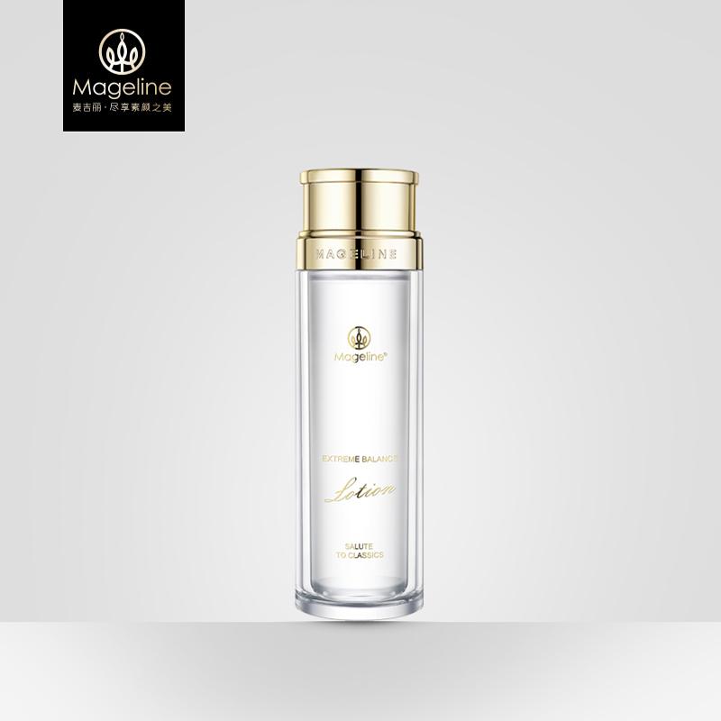 麦吉丽平衡水爽肤水保湿补水均匀肤色控油嫩白去黄调节水油舒缓