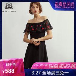 季候风2019夏季新款纱网绣花荷叶边深黑色短袖一字领连衣裙女