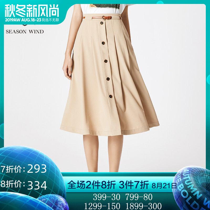 季候风2019夏季商场同款简约复古宽松中长款卡其色半身裙女