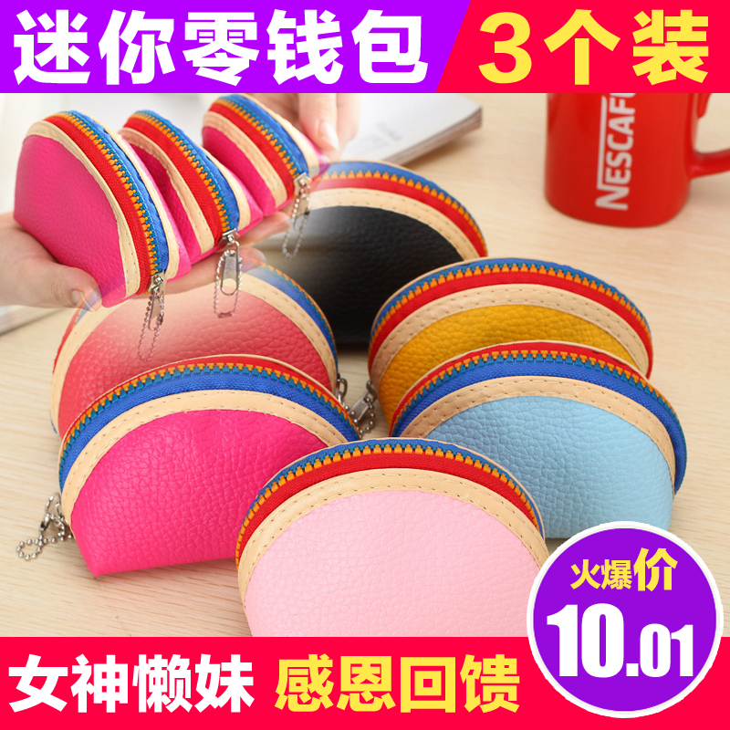 Zero wallet small and cute shell dumplings for women and children three piece coin key storage bag for hot sale in 2020