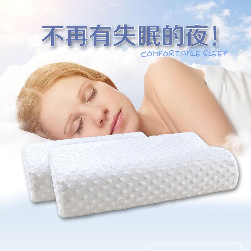 天绚慢回弹护颈枕太空记忆棉枕头修复颈椎枕学生单人枕头成人枕芯