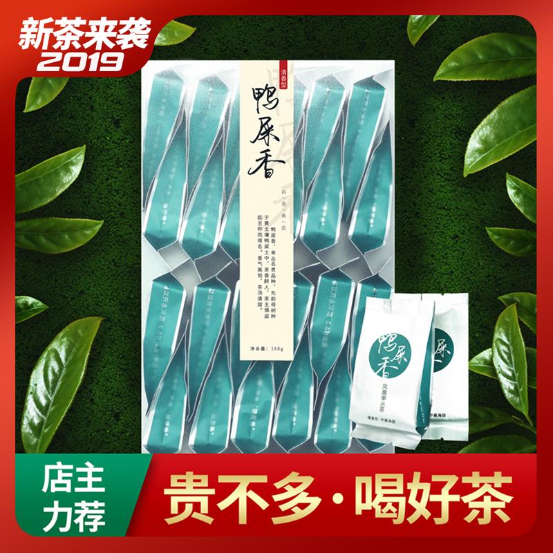 Чай Фэн Хуан Дань Цун Артикул 44492863828