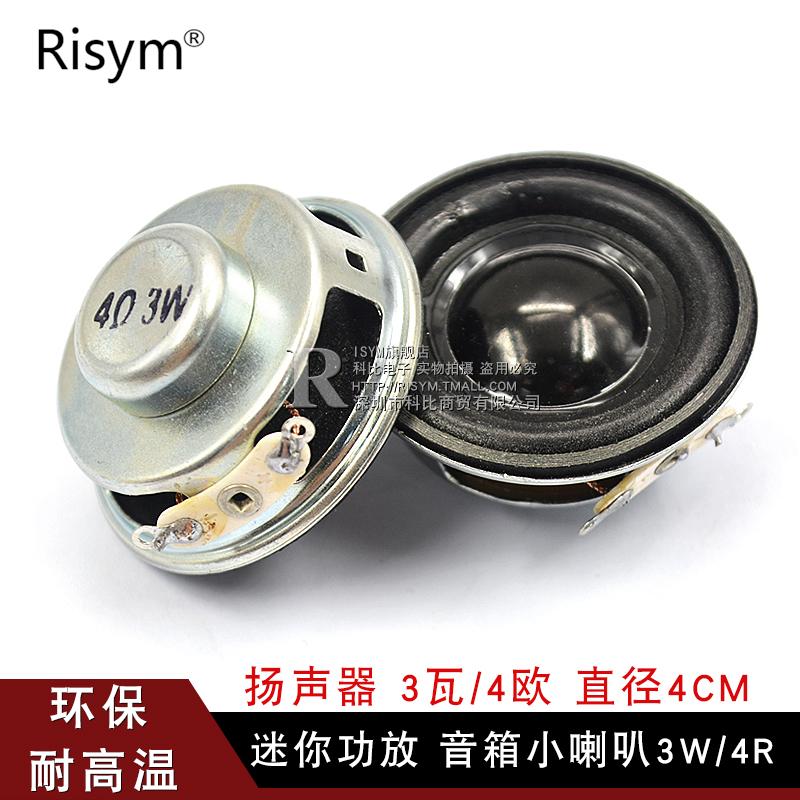 Высокое качество поднимать микрофон мини усилитель небольшой динамик небольшой динамик монтаж 4R 3W динамик 3 плитка 4 европа диаметр 4CM