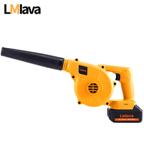 Lmlava Lithium hair dryer computer Dust collector rechargeable ash blowing machine high-power blowing dual-use blower