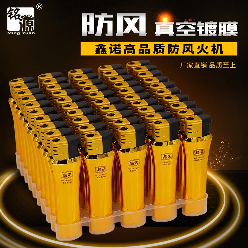 打火机批发定做818高端防风花瓶塑料电子火机定制酒店广告语logo