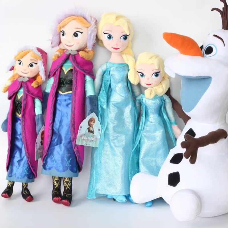 冰雪艾莎女王安娜公主毛绒玩具40cm50cm芭比娃娃儿童抱枕包邮奇缘