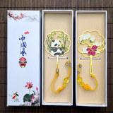 中国特色礼品送老外出国小礼物中国风纪念品伴手礼工艺品特产熊猫