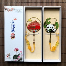 Gifts with Chinese characteristics for foreigners to go abroad