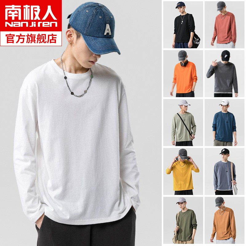 Antarctic long-sleeved t-shirt men's white bottoming shirt pure cotton autumn clothes fall and winter wear sweater men's top clothes LN