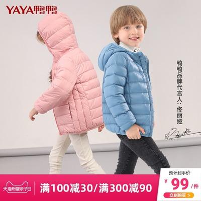 鸭鸭儿童羽绒服轻薄款男童女童宝宝超轻便短款2021新款洋气反季冬