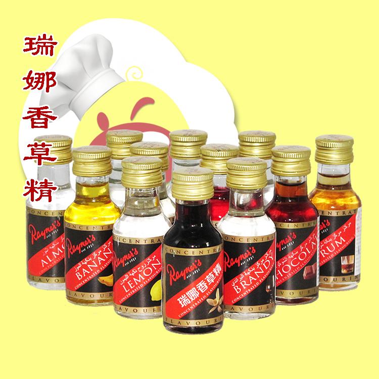Британский импортный император большой лириновый ванильный экстракт 28 мл ароматизатор вкуса ароматизатор специи ваниль Ингредиенты для выпечки West Point